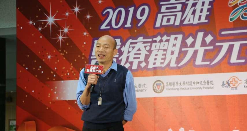 司馬亮觀點:韓國瑜必須選總統的三個理由和台灣解方