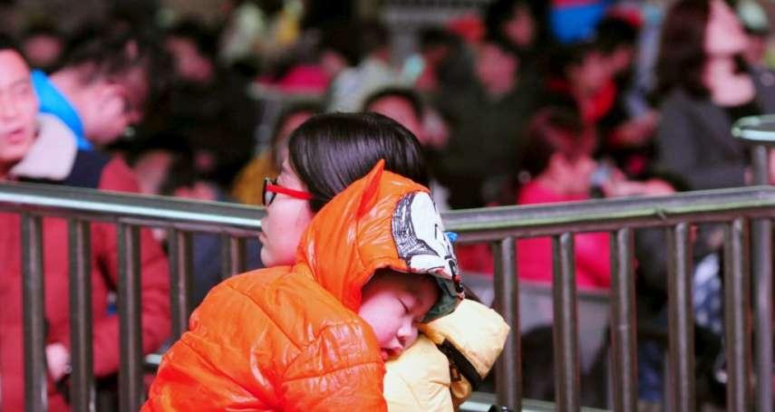 要妳多工作、還要妳多生小孩,中國女性如何擺脫就業歧視?