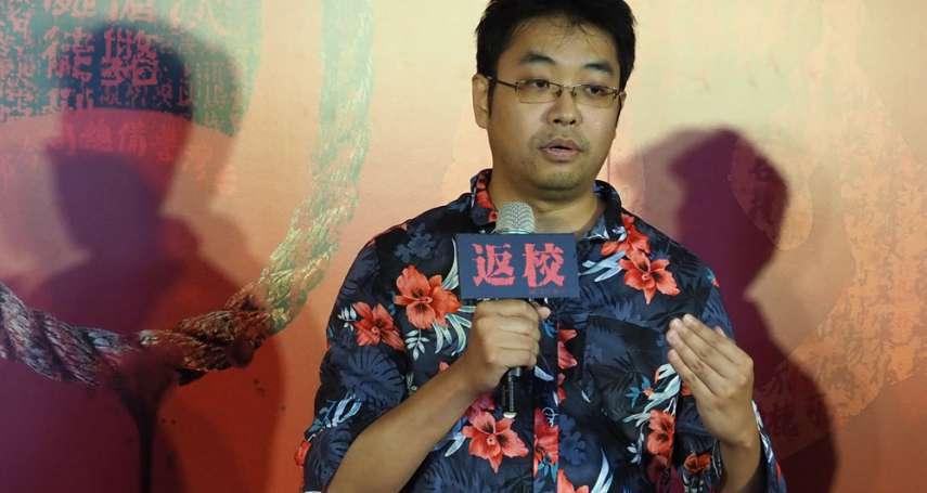 新新聞》台灣遊戲《還願》變咒怨,一張小熊維尼符咒玩出政治角力