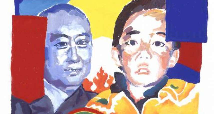 全球最年輕政治犯下落,北京終於解答:6歲被中共帶走的班禪轉世靈童,「如今不希望被打擾」
