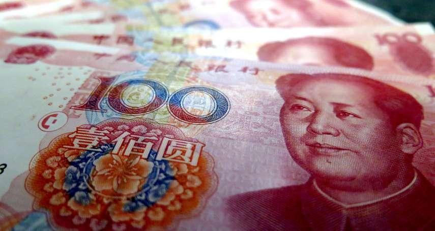 經濟大國造假成性?華府權威智庫揭露:中國GDP數據造假灌水約12%,經濟成長率也浮報