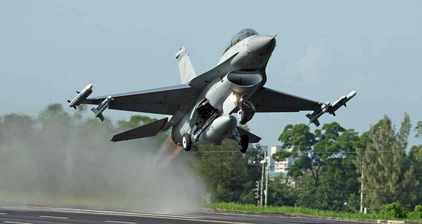 耗時2年!配合美方機種調整 我路克基地F-16機隊將遷至「土桑基地」