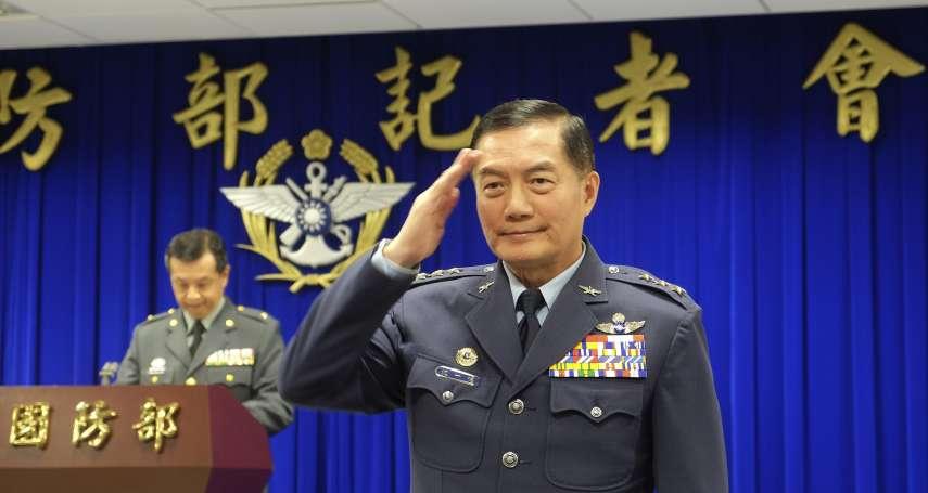 國軍新人事》國防四巨頭就定位 陸空各二席、獨缺海軍