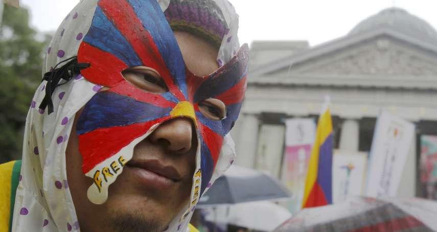 觀點投書:西藏抗暴60年一和理非的限制、韌性及滲透性