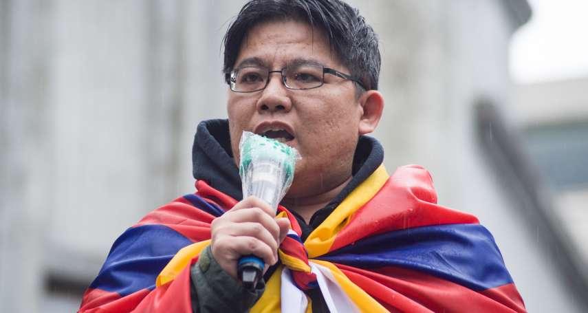 藏人女子自焚抗議、丈夫卻被控「殺妻焚屍」判死刑 邱顯智:這是國家暴力謀殺人民!