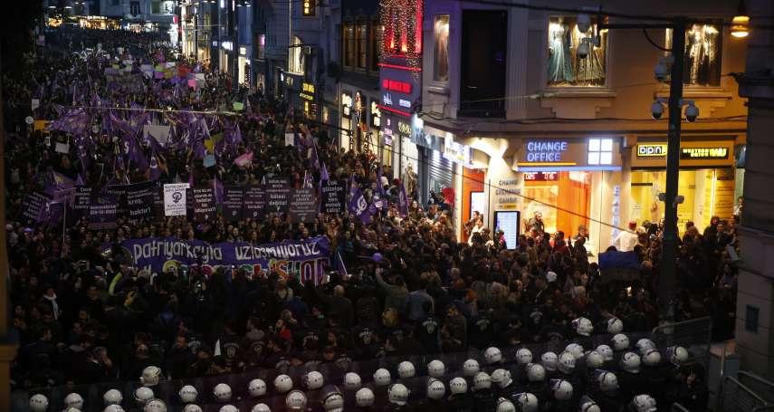 國際婦女節》遊行禁令、橡膠子彈、催淚瓦斯、警犬攻擊……土耳其政府完美示範國家暴力與性別壓迫