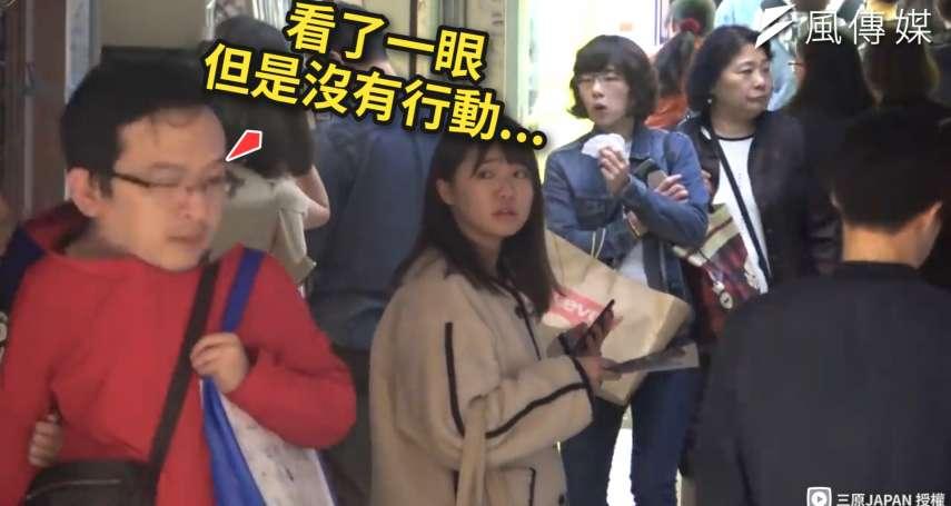 臺灣人真的友善嗎?在路上碰到迷路的日本妹子,台灣人的反應竟然是......【影音】