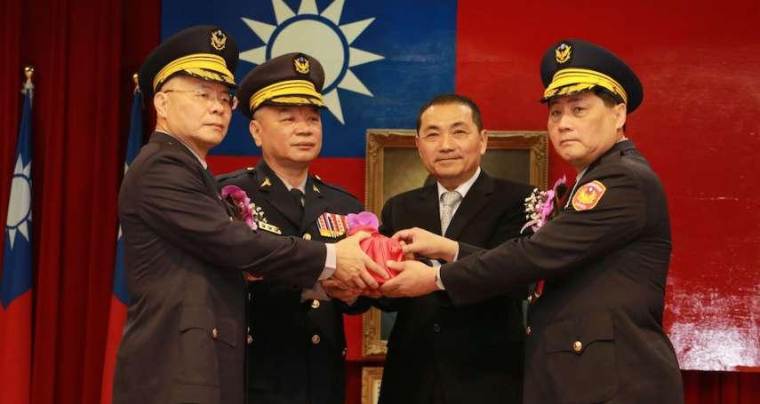新北警局長陳檡文上任 侯友宜: 做對的事不怕得罪人