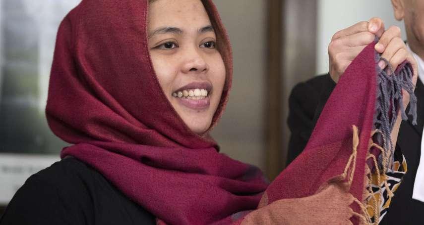大逆轉!毒殺金正男的印尼女嫌當庭獲釋 西蒂艾沙喜極而泣:我想做的第一件事是回去看家人