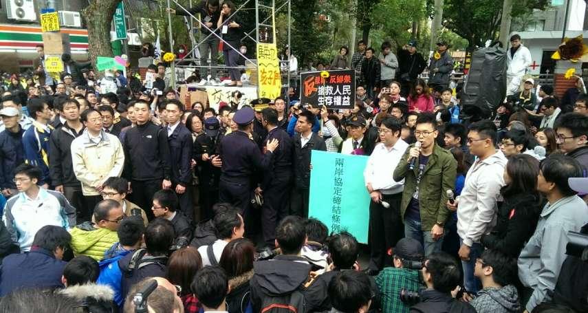 司改會控太陽花案須看新聞才知判決理由 台北地院:出席宣判即可得知