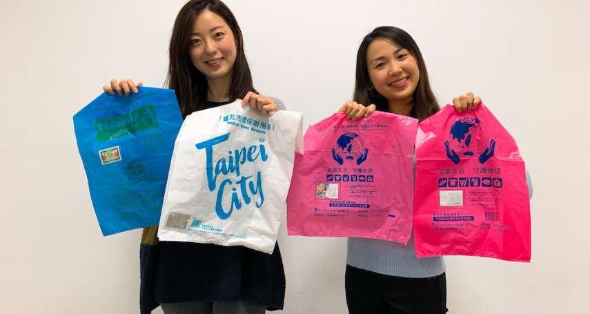 新北垃圾袋5月起降價 雙北垃圾袋通用最快5月實施