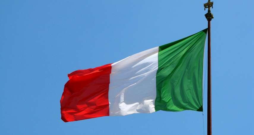 義大利恐龍法官引公憤!男子被控性侵獲判無罪,原因竟是「女生太醜太Man了,這不可能」
