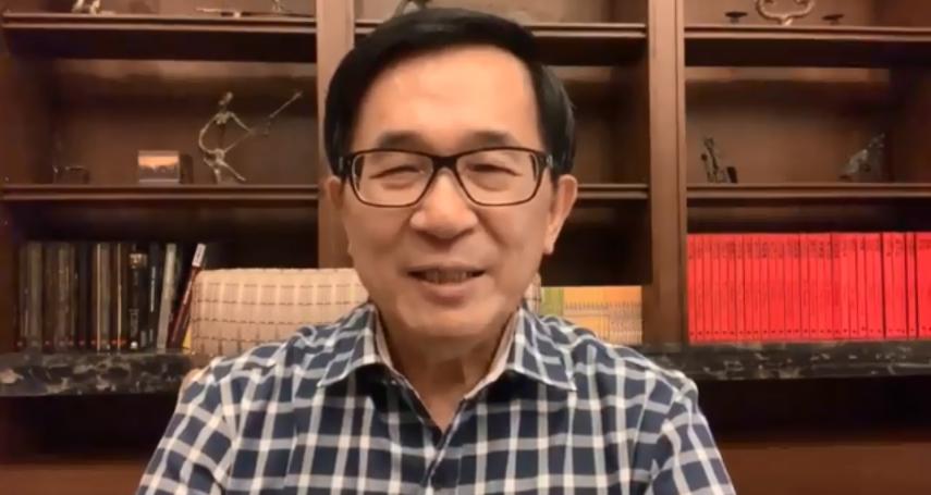 自爆批韓國瑜接到警告 陳水扁:我若有三長兩短,一定是「被自殺」