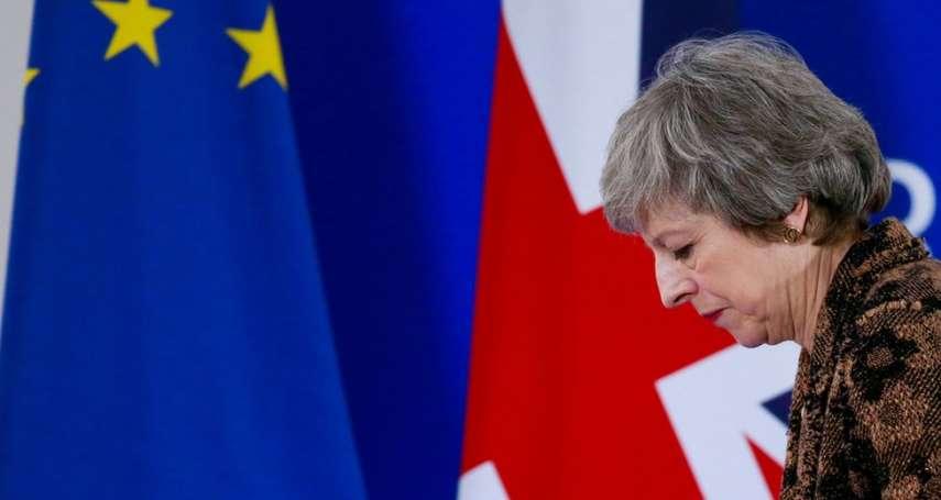 英國又要表決脫歐協議了!歹戲拖棚:脫不脫、怎麼脫、什麼時候脫?現在還是沒人知道