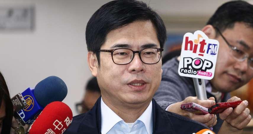 諷韓國瑜「落跑」 陳其邁:市民有需要時市長要在,否則有市長跟沒市長都一樣