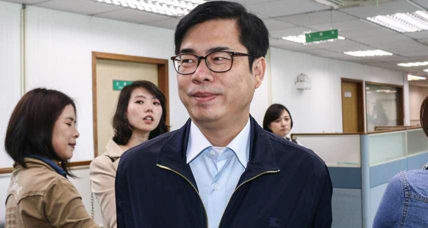 韓國瑜等劉結一走後才提「中華民國」 陳其邁:韓應當面表達,而不是馬後砲