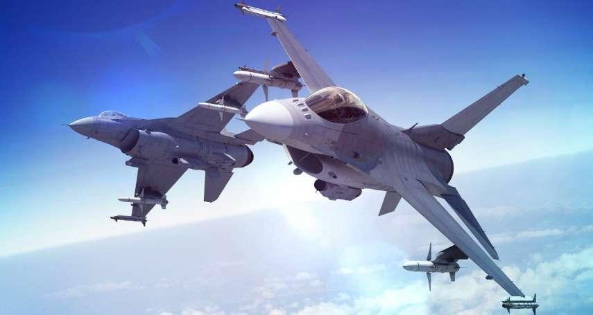 新新聞》選舉年加美中摩擦,F-16V預算難平靜