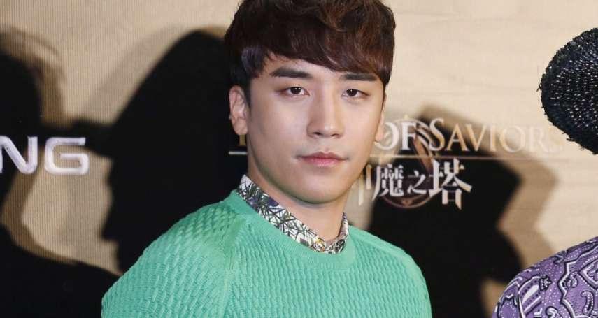 涉嫌性招待台灣客戶》南韓天團Big Bang成員勝利退出演藝圈 若被定罪將吃3年牢飯