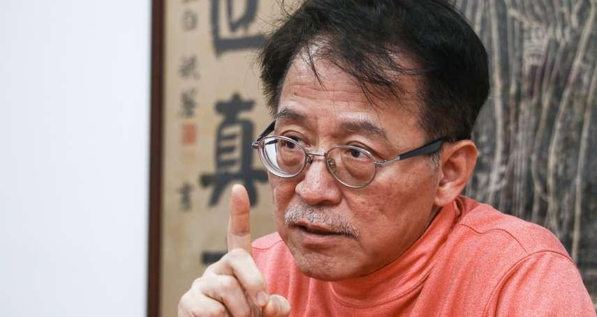 台灣不要犯致命錯誤!李登輝前國師從《易經》找答案