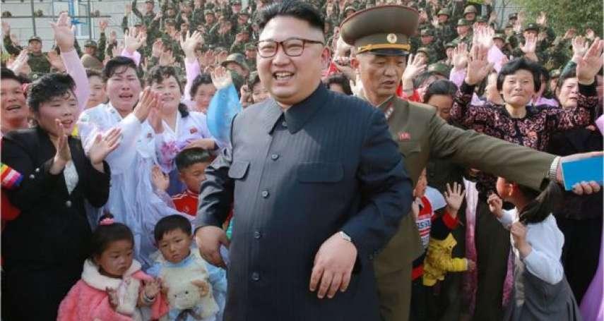 北韓「最高人民會議」選舉結果揭曉:金家小妹金與正上榜,金正恩未在當選之列