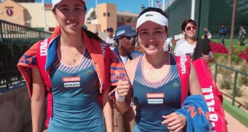 網球》新賽季出師不利 詹家姊妹布里斯本網賽首輪出局