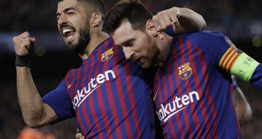 足球》巴薩歐冠主場連30場不敗 「地上最強」創史上最佳