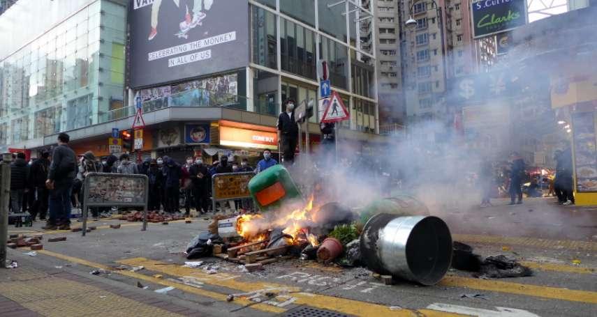 香港革新論》「逃犯條例」修訂,穿透香港獨立司法管轄區