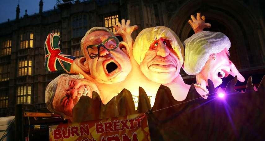 脫歐期限只剩15天...英國下議院明確拒絕「無協議脫歐」,今將表決是否「延遲脫歐」
