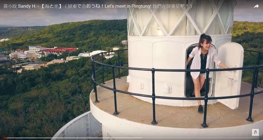 網紅黃小玫《海與光》宣傳台灣燈會 日本國際觀光影像節拿下大獎!