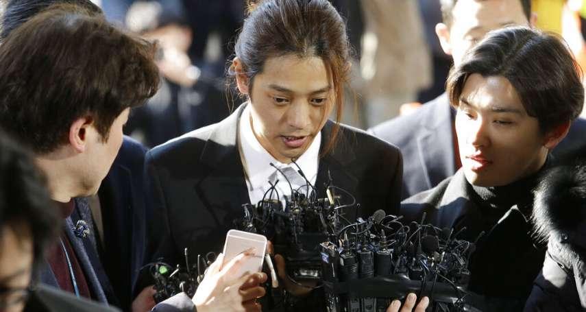 鄭俊英、崔鍾訓涉迷姦拍性愛片判決結果出爐!回顧韓演藝圈今年最大性醜聞風暴