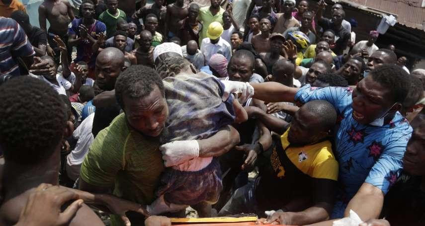 奈及利亞學校倒塌釀八死,百名兒童受困——30年老建築、住宅違建是兇手!