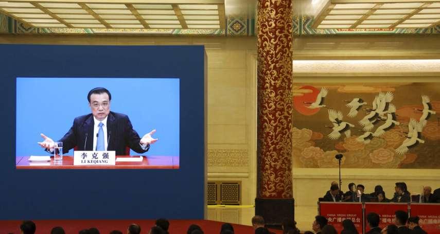 新新聞》兩會現場:李克強談中美貿易戰,世界都期待中美協商有成