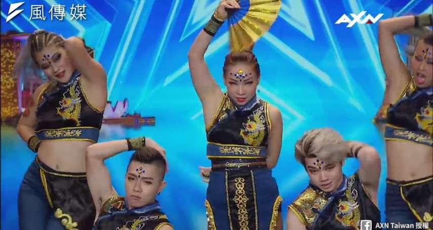 台灣舞團震撼「亞洲達人秀」!超殺舞技讓評審驚為天人,直押黃金按鈕保送進準決賽!【影音】