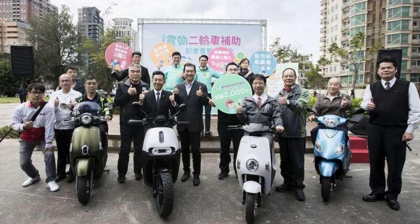 竹市加碼補助換購電動機車 照顧弱勢最高補助3萬5