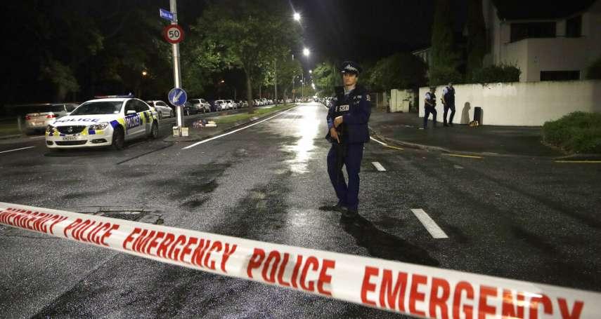 當世外桃源滿是眼淚與恐懼……基督城清真寺大屠殺,已成紐西蘭社會轉捩點