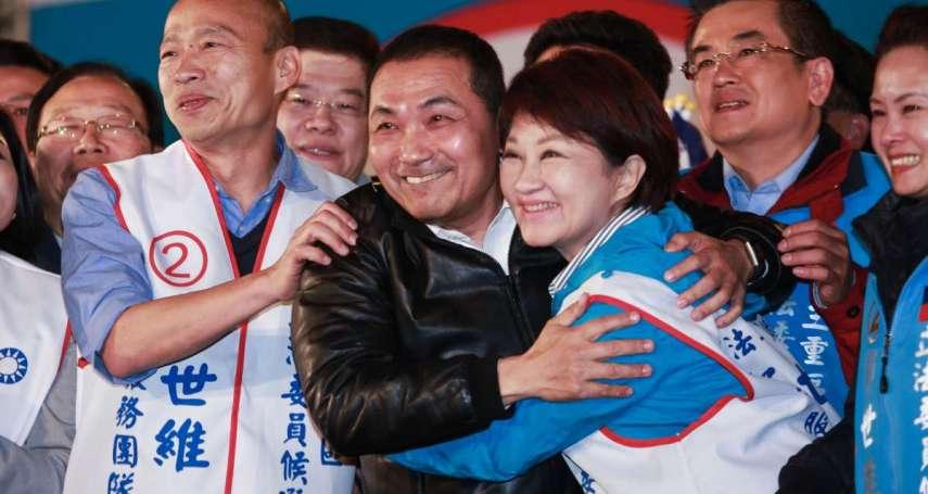 立委補選》「民進黨贏面子,國民黨贏裡子!」盧秀燕:別低估「韓流」威力