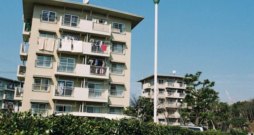 只要在日本買房就能開民宿、大賺一筆?別傻啦!內行人曝「3大難關」恐被日本人檢舉到倒
