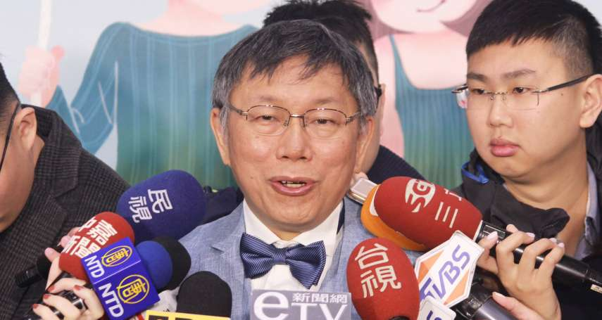 台灣同鄉會指柯仰慕毛澤東 柯文哲斥:腦袋裝水泥,典型的貼標籤