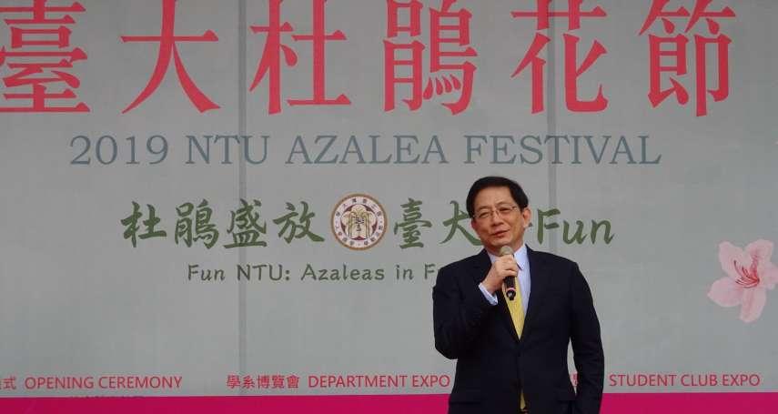 管中閔明首次主持校務會議 吳瑞北批教育部「繳械投降」