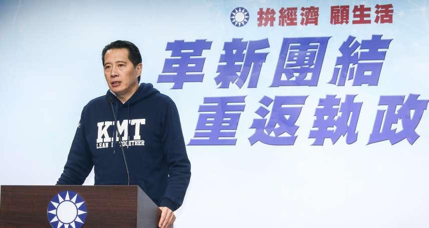 美參院外委會通過「台北法案」 國民黨籲政府因應外交困境:靠美方協助非根本之道
