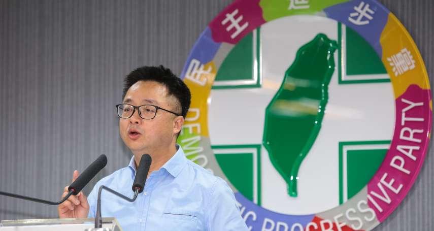 孔令信觀點:316立委補選止血後,民進黨要做的事