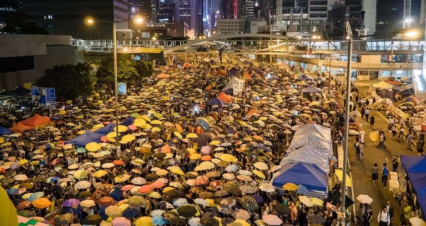 雨傘革命後第五年,香港還是沒有真普選:從《亂世備忘》看台灣人最該珍惜的事
