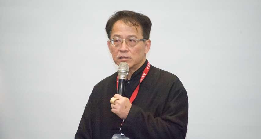 「『一』在中國是不可分割的概念!」奉元學會理事長:中國文明的真相可紓解兩岸人心浮躁
