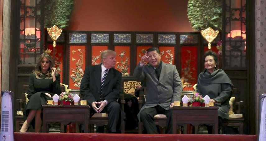中美貿易戰》川普與習近平會面宣布停戰?消息人士:可能推遲到今年6月