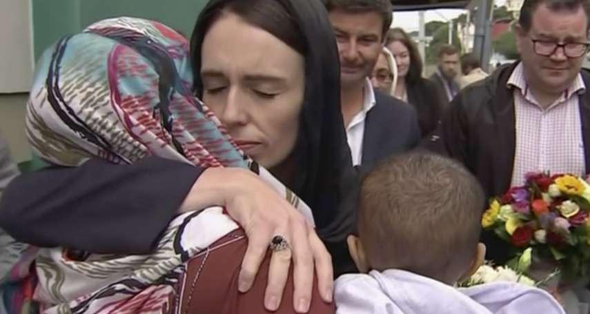 當大屠殺重創紐西蘭社會,她展現真正的領導風範!《衛報》:總理雅頓以愛與同情心帶領紐西蘭人度過傷痛