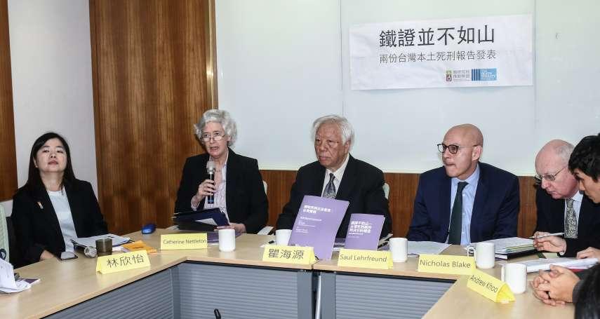 酒駕累犯、兒虐最重判死刑?英國法官:真擴大死刑適用範圍,對台灣在國際舞台有負面影響