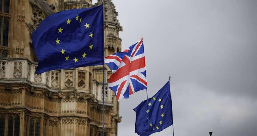 銀行家觀點》英國脫歐:一個更好的時代,或者更壞的時代?