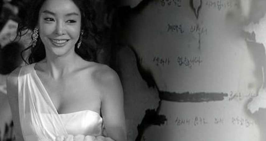 她含恨自殺後十年,南韓女性仍受強暴文化壓迫!張紫妍案唯一證人首度露面:只希望真相水落石出