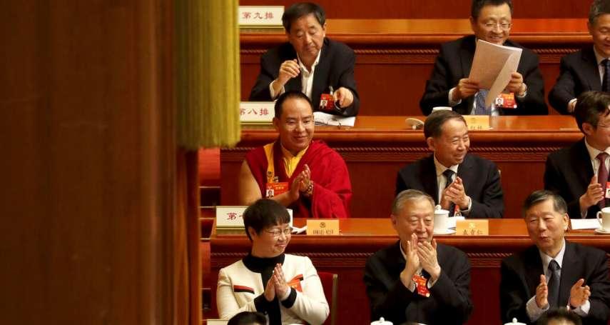 「未來中國挑的達賴,不是真的」北京回應了:活佛轉世也要遵守國法才算數