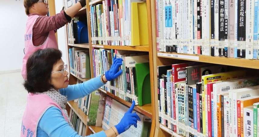 321世界唐氏症日 圖書館「天使21號」專注讓書本整齊歸位